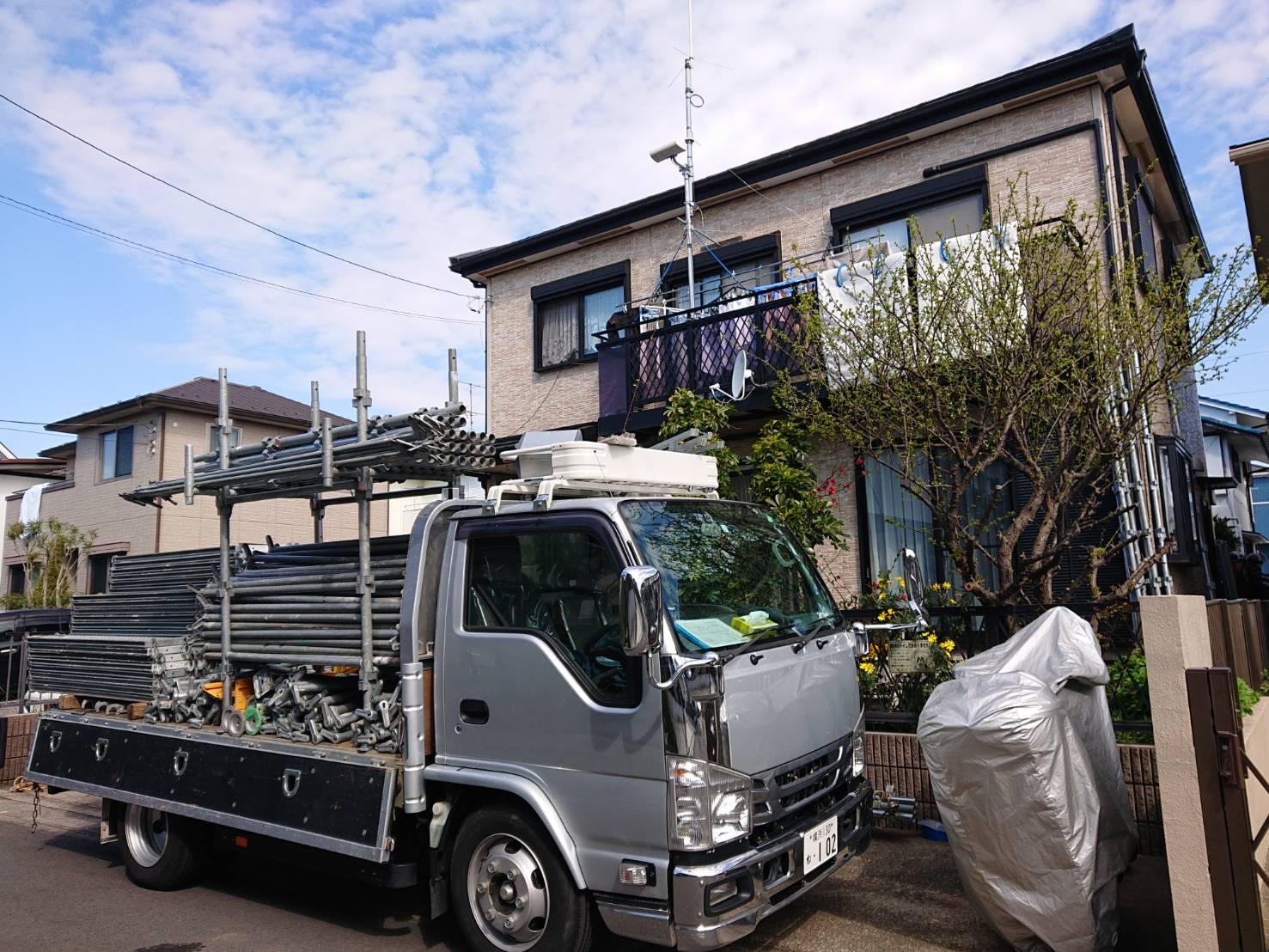 横須賀市ハイランド T様邸